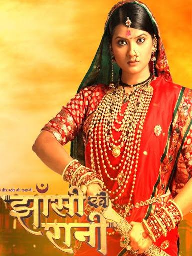 the Jhansi Ki Rani download free