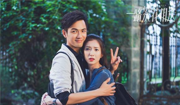 Memories of Love (TV Series 2018) - IMDb