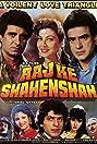 Aaj Ke Shahenshah (1990) Poster
