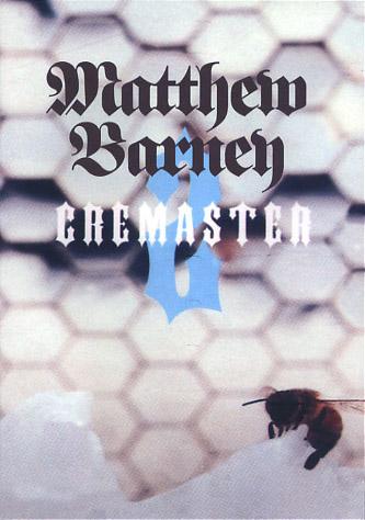 Cremaster 2 (1999)