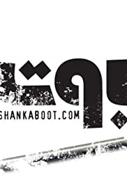 Shankaboot (2010) filme kostenlos