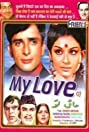 My Love (1970) Poster