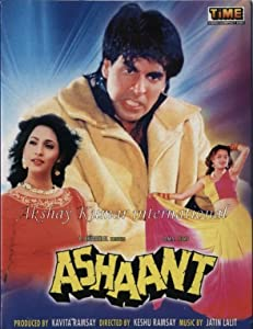 Websites for watching online hollywood movies Ashaant India [Ultra]