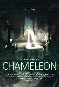 Chameleon (2014)