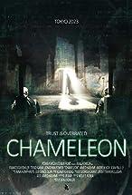 Primary image for Chameleon