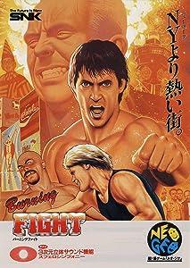 Get Burning Fight Japan [Ultra]