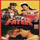 Shabana Azmi and Sanjay Dutt in Fateh (1991)