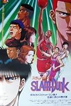 Slam Dunk: Hoero Basketman Tamashii! Hanamichi to Rukawa no Atsuki Natsu