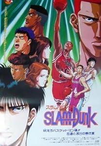 Watch for free Slam Dunk: Hoero Basketman Tamashii! Hanamichi to Rukawa no Atsuki Natsu Japan [1080i]