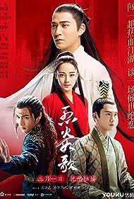 Vic Chou, Dilraba Dilmurat, Ruilin Liu, and Vin Zhang in The Flame's Daughter (2018)