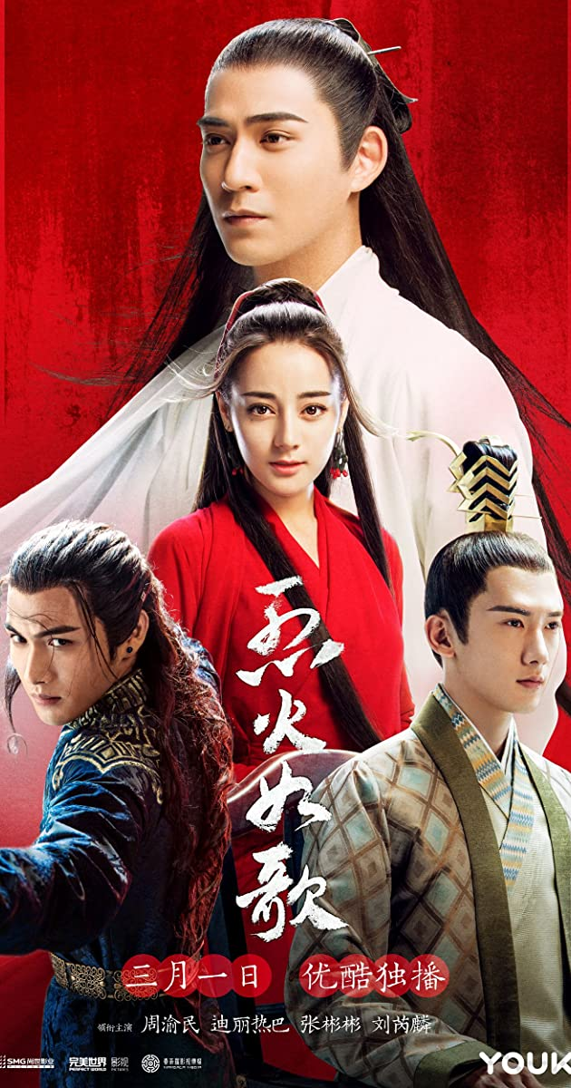 Download The Flame's Daughter or watch streaming online complete episodes of  Season 1 in HD 720p 1080p using torrent