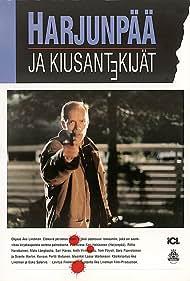 Harjunpää ja kiusantekijät (1993)