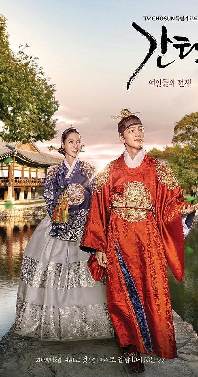 descarga gratis la Temporada 1 de Gantaek: Yeoindeului Jeonjaeng o transmite Capitulo episodios completos en HD 720p 1080p con torrent