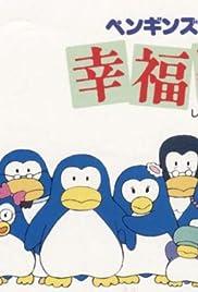 Penguin's Memory - Shiawase monogatari Poster