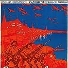 Yesli zavtra voyna (1938)