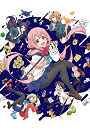 Ochikobore Fruit Tart Poster