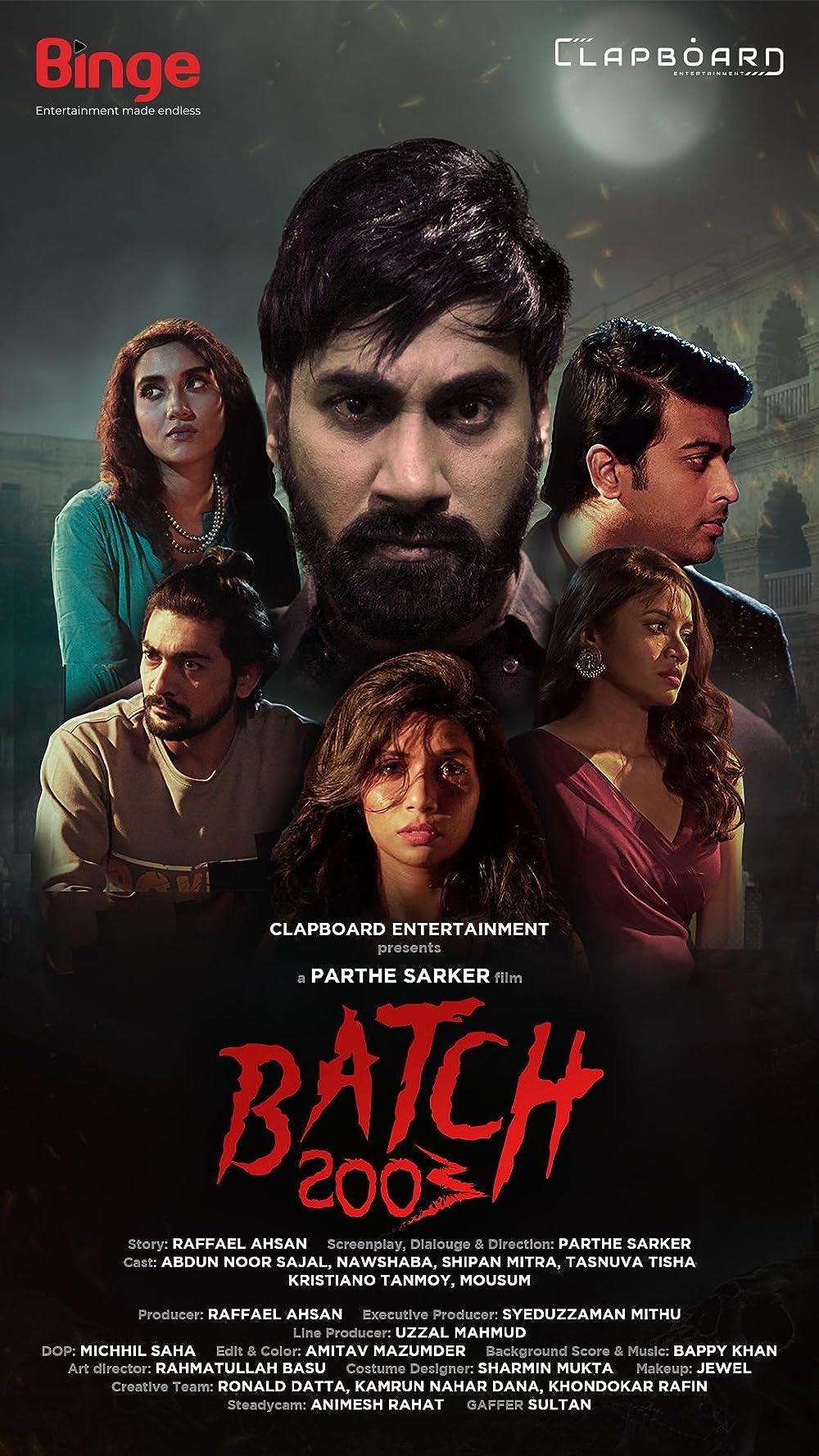Batch 2003 [2021]