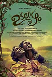Udalaazham (2019) HDRip Malayalam Movie Watch Online Free