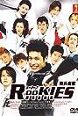 Rookies (2008) Poster
