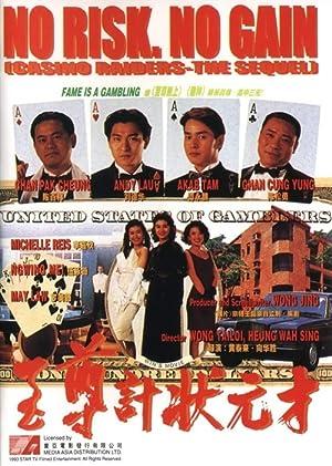 Ji juen gai jong yuen choi - Mon TV