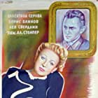 Boris Blinov and Valentina Serova in Zhdi menya (1943)