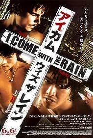 I Come with the Rain (2009)