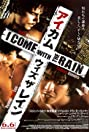 I Come with the Rain (2009) Poster