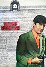 Shareef Budmaash