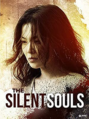 Where to stream The Silent Souls