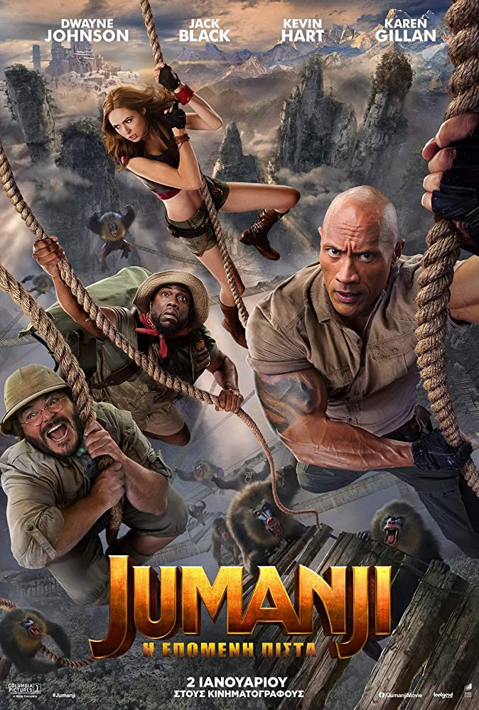 Jumanji The Next Level 2019 1080p BluRay x264 MV5BNWY3MjU4MTItNTQ2NS00YmQ5LTllMDUtMDU2ZDhmYzhiZWMwXkEyXkFqcGdeQXVyODc5MDgxNzE@._V1_SY1000_CR0,0,674,1000_AL_