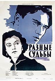 Raznye sudby (1956)