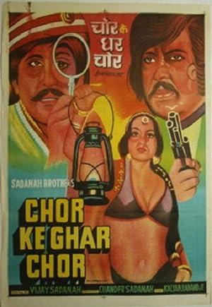 Zeenat Aman Chor Ke Ghar Chor Movie