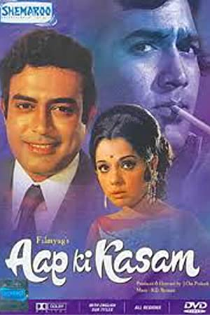 Ram Kelkar (screenplay) Aap Ki Kasam Movie