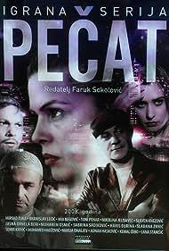 Pecat (2008)