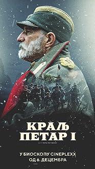 Kralj Petar I (2019)