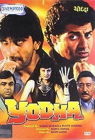 Sanjay Dutt, Sangeeta Bijlani, Danny Denzongpa, Sunny Deol, and Paresh Rawal in Yodha (1991)