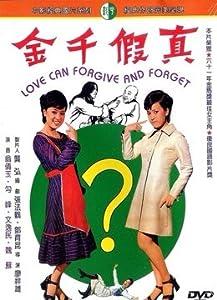 Welcome watch online full movie Zhen jia qian jin Taiwan [720x576]