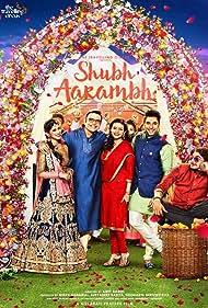 Harsh Chhaya, Prachi Shah, Bharat Chawda, Aarjav Trivedi, and Deeksha Joshi in Shubh Aarambh (2017)