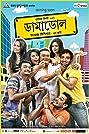 Damadol (2013) Poster