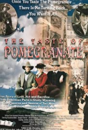 The Taste of Pomegranate Poster