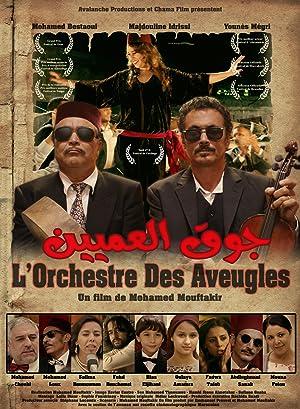 مشاهدة الفيلم المغربي جوق العميين 2015 أونلاين مترجم