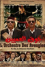 L'orchestre des aveugles Poster