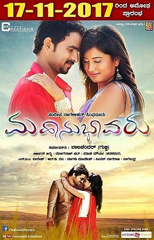 Mahanubhavaru
