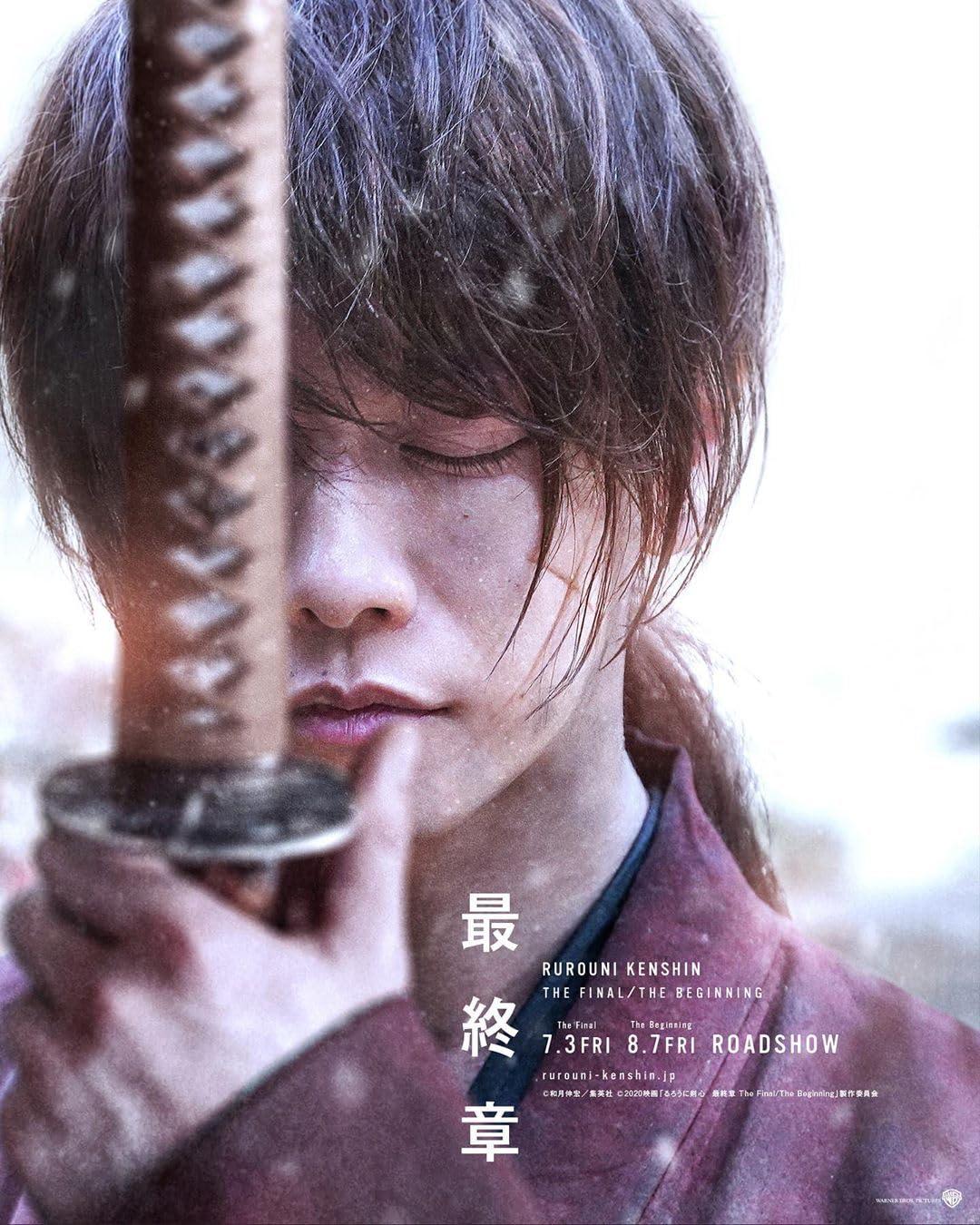 Rurouni Kenshin: Final Chapter Part II – The Beginning (2021)