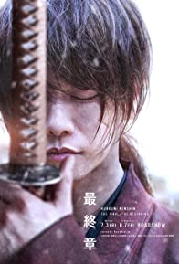 Primary photo for Rurouni Kenshin: Final Chapter Part II - The Beginning