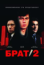 Brat 2 (2000) Poster - Movie Forum, Cast, Reviews