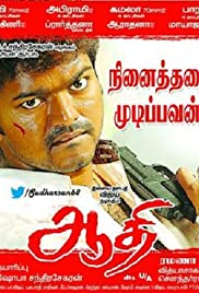 Aathi Poster