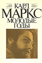Primary image for Karl Marks. Molodye gody