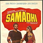 Samadhi (1972)