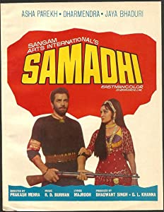 Samadhi full movie download mp4